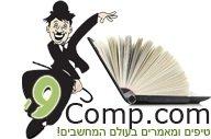 ninecomp